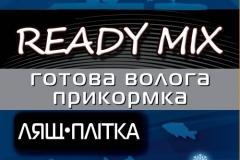 Zimnyaya_prikormka_all_85_140